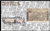 ナヴォーナ広場:スペイン人の祭典
